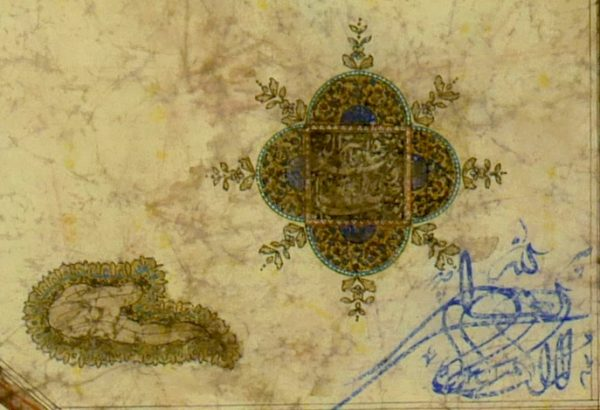 Important Royal Decree by Naser al-Din Shah Qajar 5