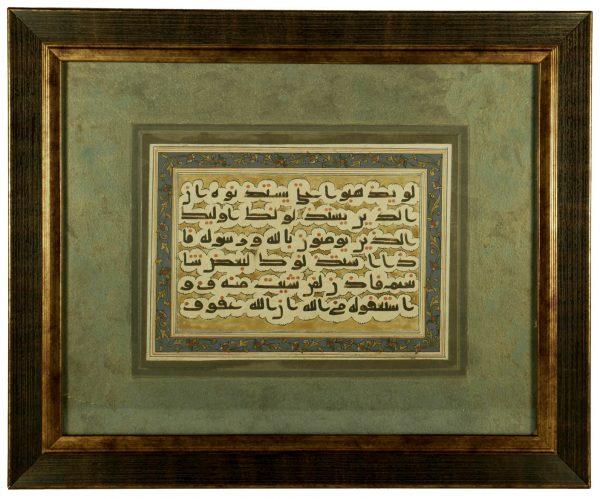 Kufic Calligraphy Panel
