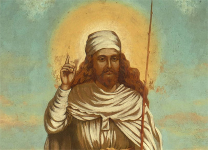 Painting of Zarathustra 4