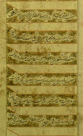 Rare Royal Decree by Sultan Ali Shah Qajar 3