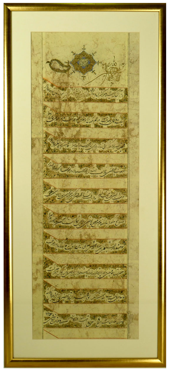 Rare Royal Decree by Sultan Ali Shah Qajar