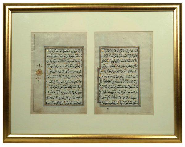 Safavid Koran Double Page, Attributed to Ahmad Neyrizi 1