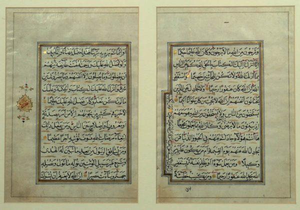 Safavid Koran Double Page, Attributed to Ahmad Neyrizi 2