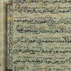 Safavid Koran Double Page, Attributed to Ahmad Neyrizi 6