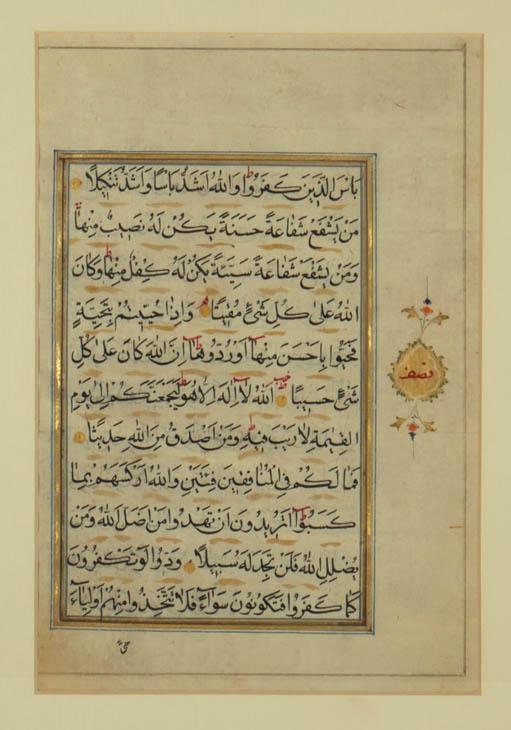 Safavid Koran Page, Attributed to Ahmad Neyrizi 2