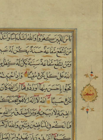 Safavid Koran Page, Attributed to Ahmad Neyrizi 3