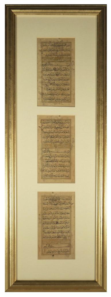 Safavid Koran Pages, 2 Complete Surahs