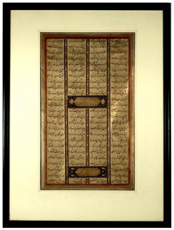 18th Century Illuminated Shahnameh Page