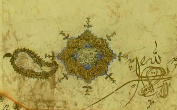 Rare Royal Decree by Sultan Ali Shah Qajar 4