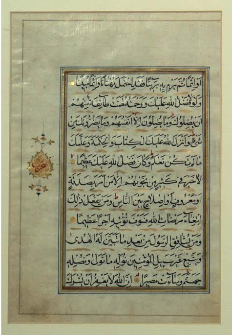 Safavid Koran Double Page, Attributed to Ahmad Neyrizi 3