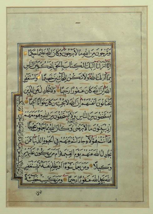 Safavid Koran Double Page, Attributed to Ahmad Neyrizi 4