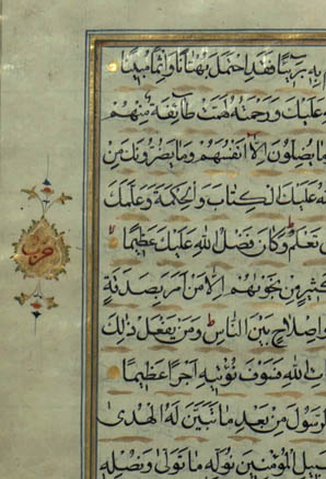 Safavid Koran Double Page, Attributed to Ahmad Neyrizi 5