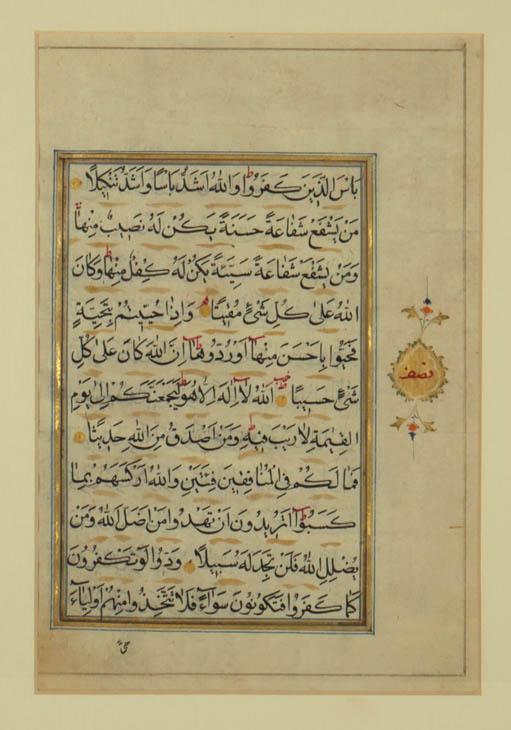 Safavid Koran Page, Attributed to Ahmad Neyrizi 2